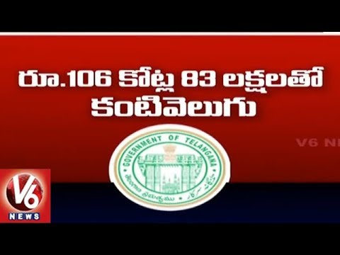 Telangana Govt Gears-up To launch New Schemes In August Month | V6 News