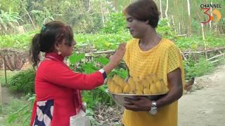Vadaima    ডিজিটাল ভাদাইমার কলা ডুকাই    Sales man Of Banana    Channel 360 HD