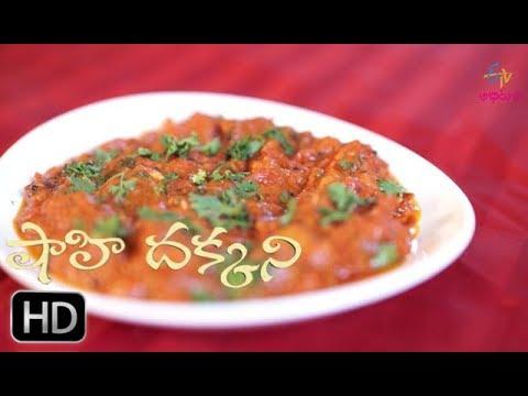 Tomato Chutney | Shahi Deccani | 3rd  November 2018 | ETV Abhiruchi