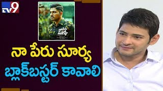 Mahesh Babu on Tollywood fan wars