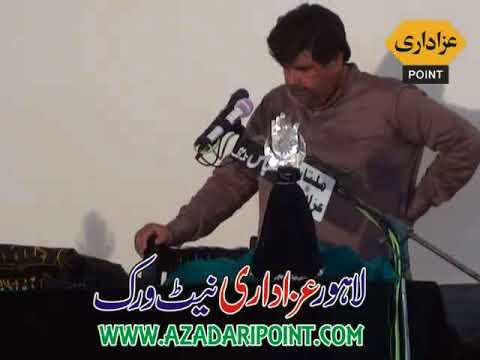 Zakir amir abbas rabani Majlis 1 September 2018 Basti Lashari Karor Layyah