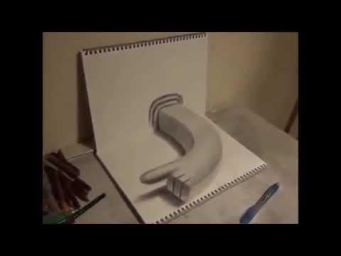 كيفية رسم رسمة ثلاثية الأبعاد بقلم الرصاص..