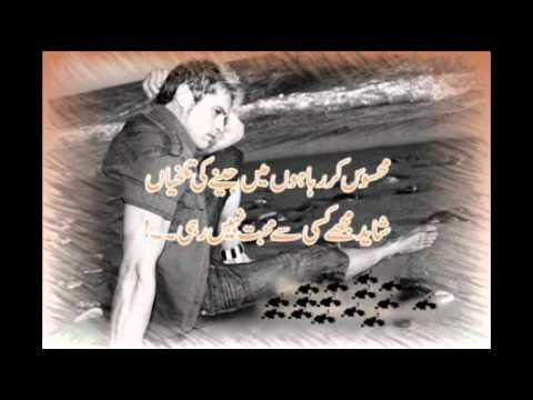 Related Pictures pashto sad songs 1 watch and download free videos ...