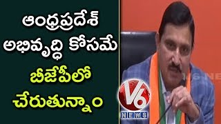 Sujana Chowdary Speech After Joins In BJP