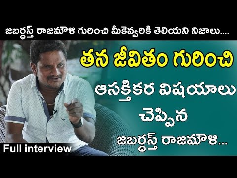 Jabardasth Rajamouli Exclusive Full Interview | Telugu popular Comedian || Myra Media