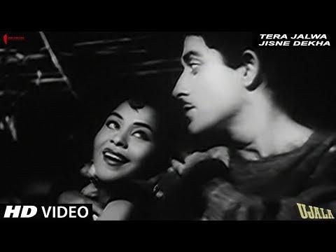 download lagu Tera Jalwa Jisne Dekha  Lata Mangeshkar  Ujala gratis