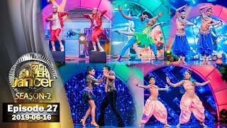 Hiru Super Dancer Season 2   EPISODE 27   2019-06-16