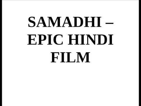 Samadhi Hindi Film 1972