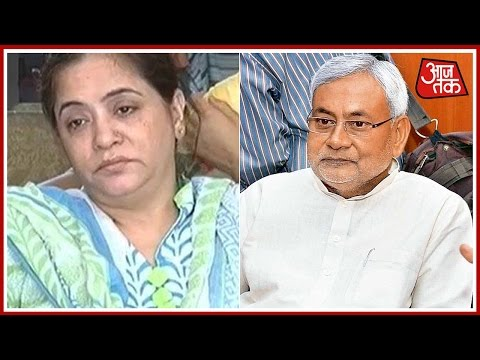 Vishesh: Nitish Kumar Has Time For Varanasi But Not For Us: Aditya's Mother