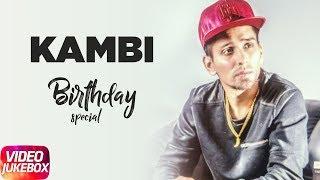 Birthday Special | Kambi | Jukebox | Latest Punjabi Songs 2018 | Speed Records