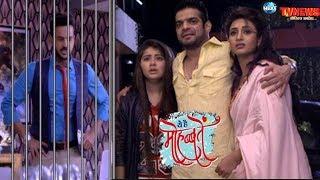 YHM: इस महाएपिसोड में खत्म होगा अरीजीत का खेल, बदलेगी रमन-इशिता-रुही की जिदंगी | Arijeet, Ishita