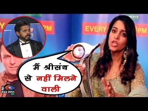 Bigg Boss 12 : Deepika Kakar ने अपने Interview में कहा 'मैं Sreesanth से नहीं मिल पाऊँगी ' | BB 12