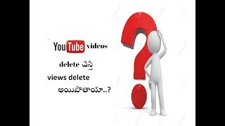 when youtube video deleted then views are loos are not || telugu ||rajesh tech tv