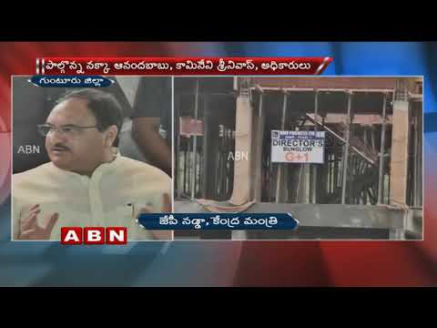Health Minister JP Nadda inspects AIIMS construction works in Mangalagiri