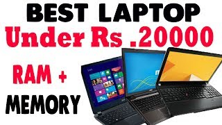 Best Budget Laptops in India | Best Laptop Under 20000 | Laptop Specifications