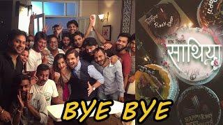 Saath Nibhana Saathiya   7th September 2016   Vishal Singh QUITS The Show
