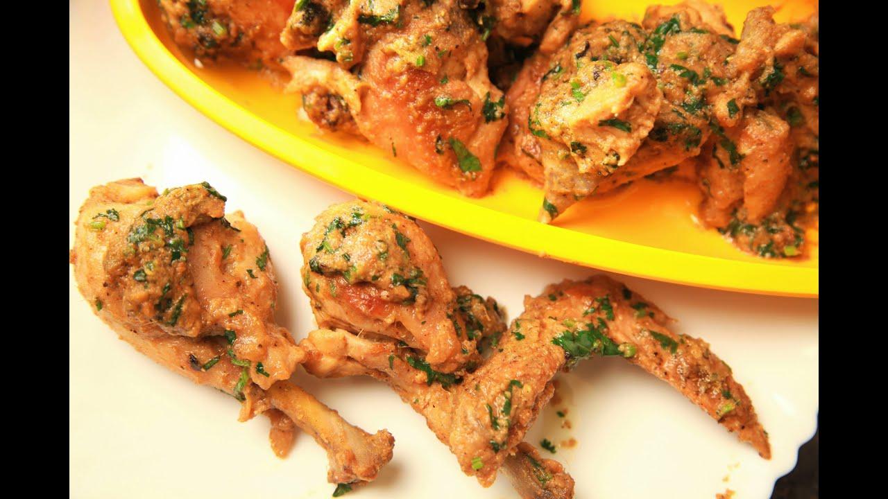 Garam Masala Chicken By Seema - YouTube
