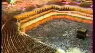 Saud Shuraim   Ayatul Anfal   1419