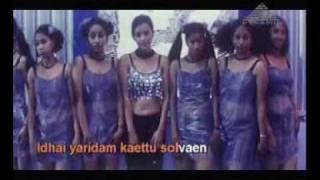 ivan yaro-minnalae-tamil karaoke, mathavan.reemasen