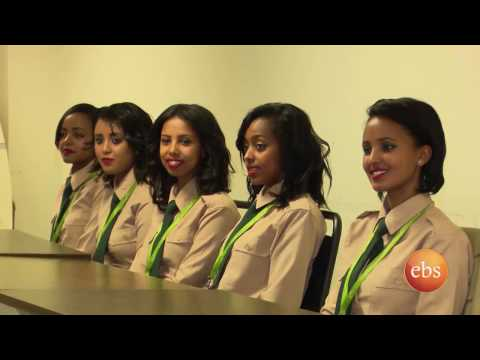 Semonun Addis: Coverage On Commercial, Cabin Crew & Leadership Training School