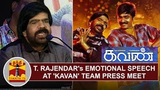 T Rajendar's Emotional Speech at 'Kavan' Team Press Meet | Thanthi TV