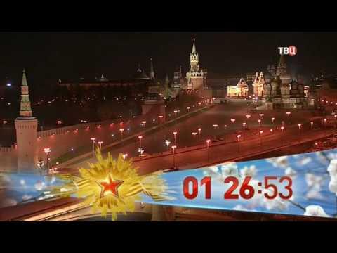 Смена логотипа на праздничный (ТВЦ+4, 06.05.2017)