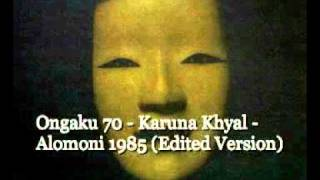Ongaku 70 Vintage Psychedelia In Japan 08 Karuna Khyal Alomoni 1985 Edited Version