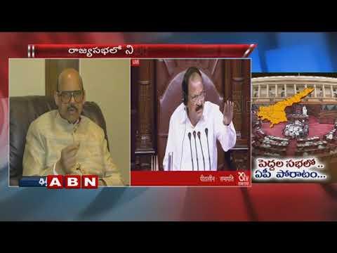 MP TG Venkatesh face to face over TDP action plan in Rajya Sabha