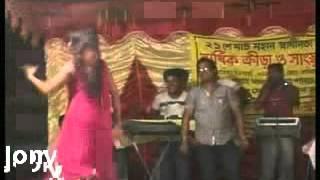 Bogra Audio 9