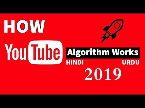 Youtube Seo:2019年的Youtube演算法