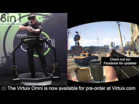 ГТА 5 в очках виртуальной реальности Окулус Рифт и Виртукс Омни   GTA V Oculus Rift   Omni Virtuix 7