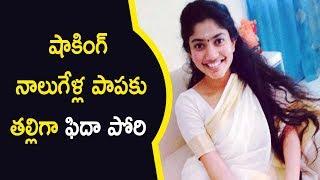 AL Vijay Reveals Sai Pallavis Role in KARU Tamil Movie