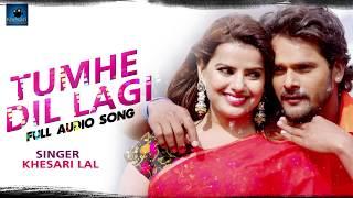 Khesari Lal  (Hindi Cover Song)  Tumhe Dil Lagi - Latest SUPERHIT Hindi SOng 2018