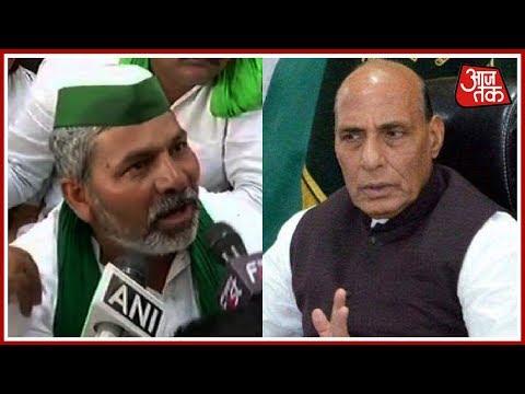 गृह मंत्री Rajnath Singh के साथ किसान नेताओं की बैठक खत्म: 'किसानों की ज्यादातर मांगों पर सहमति बनी'