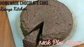 চুলায় করা চকলেট কেক রেসিপি || Without oven Bangali style chocolate cake recipe || চকলেট কেক