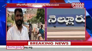 Gangireddu Community People Problems In Nellore