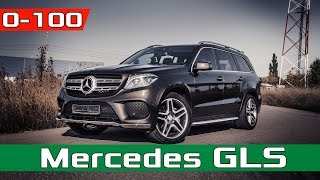 Mercedes-Benz GLS 350d 4Matic - разгон 0-100 км/ч. Acceleration Мерседес ГЛС / Racelogic / proAutoTV