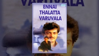 Ennai Thalatta Varuvaala (2003) - Reshma - Vignesh - Ajith Kumar- Full Tamil Movie