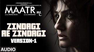 Zindagi Ae Zindagi ( Version- 1 ) Full Audio Song   Raveena Tandon   Ashtar Sayed   T-Series