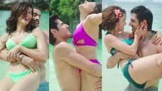 Nushrat Bharucha Bikini Scenes
