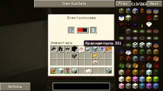 Minecraft. Industrial Survival #11. Быстрые машины .