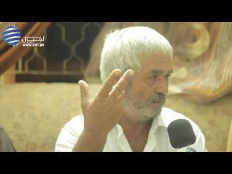 مقتل الطفل خالد برهم . جنين قباطيه .