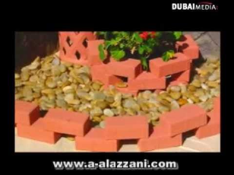 احمد العزاني كيف تزين زاوية بسهولة.wmv Music Videos