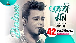 Ekaki Mon - Balam - Full Video Song