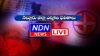 LIVE : Nellore District Election Results- NDN News