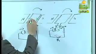 شرح المحرك والمحول الكهربي والدينامو 3ثانوي