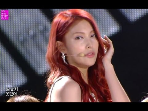 [hot] Kara - Runaway, 카라 - 둘 중에 하나, Incheon Korean Music Wave 20130918 video