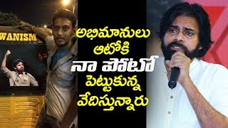 Power Star Pawan Kalyan intrection with Auto Drivers | Janasena | Filmylooks