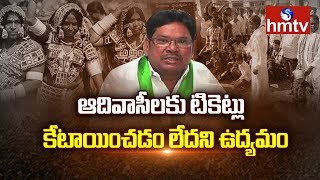 Special Story on Adivasi Movement | Vote Telangana | hmtv