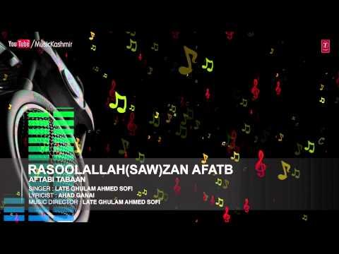 Rasoolallah (SAW) Zan Afatb | Kashmiri Latest Song | Late Ghulam Ahmed Sofi